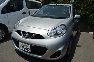 We have a wide range of models, from Nissan small cars to wagons.