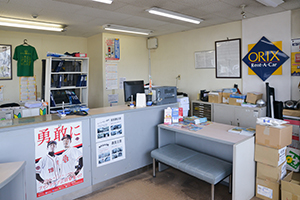 Please note that there are two ORIX Rent a Car Offices near Miyazaki Airport.