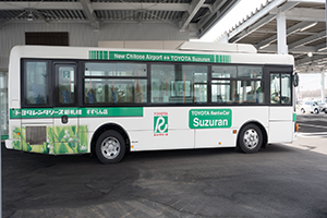 A shuttle bus between the office and the airports is available.