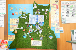 There is a tourist information guide made by our staff.