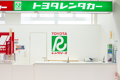 Iwate TOYOTA Rent a Car Iwate Hanamaki Airport Reception Counter