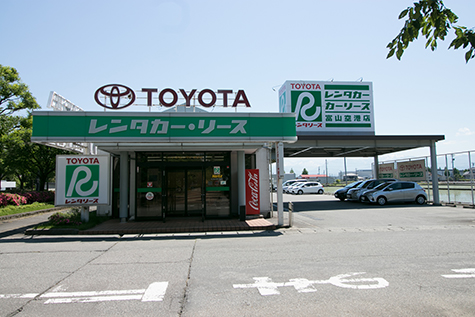 Toyama TOYOTA Rent a Car Toyama Airport