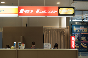 Please check in at the airport counter before transfer.
