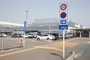 You can leave and return the car at the parking lot at Hanamaki Airport.