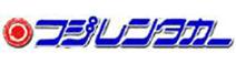 沖縄のフジレンタカーの沖縄市営業所