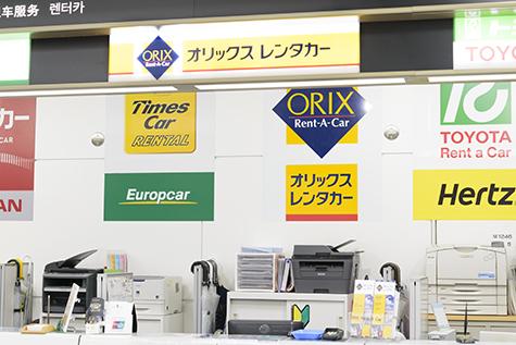 Chiba ORIX Rent a Car Narita Airport Terminal 2 Counter