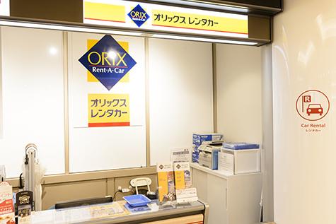 千葉のオリックスレンタカーの成田空港第1ビルカウンター