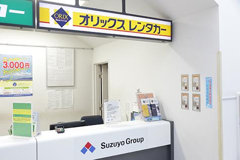静岡のオリックスレンタカーの富士山静岡空港カウンター