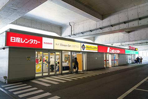 愛知のオリックスレンタカーの中部国際空港店