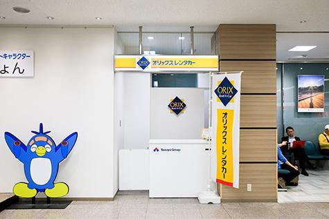 愛知のオリックスレンタカーの名古屋空港内カウンター