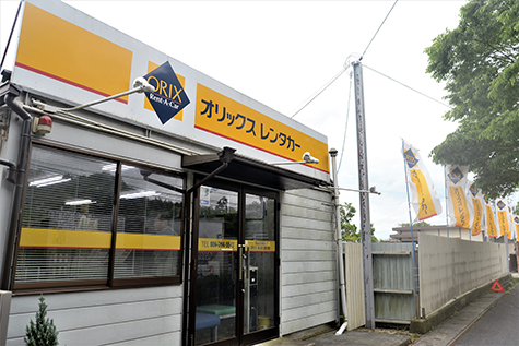 岡山のオリックスレンタカーの岡山空港店