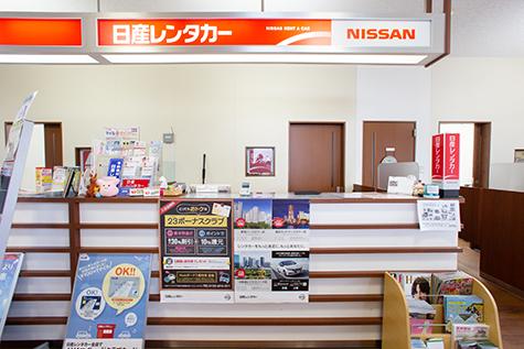 山形の日産レンタカーの庄内空港店