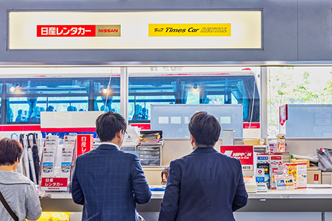 福島の日産レンタカーの福島空港カウンター店