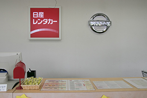 It takes about 3 minute from Komatsu Airport by shuttle bus.