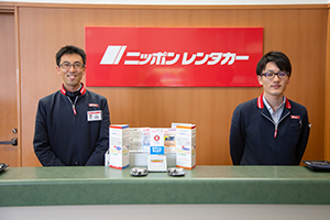 All staff will support you to have a comfortable trip.