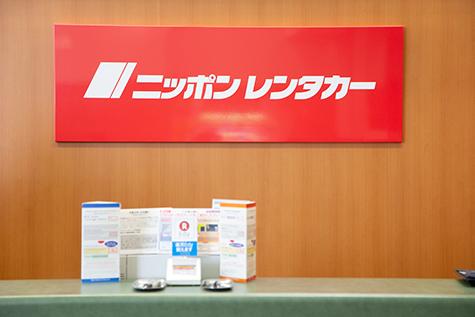青森のニッポンレンタカーの青森空港営業所