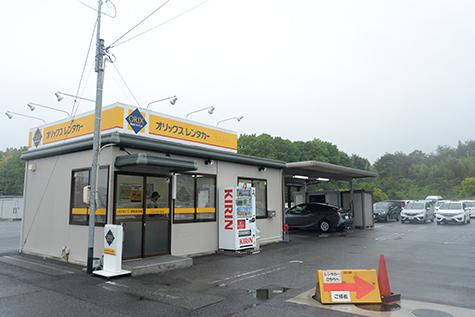 Hiroshima ORIX Rent a Car Hiroshima Airport
