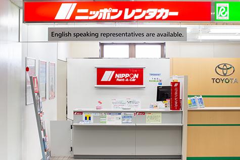 青森のニッポンレンタカーの三沢空港営業所