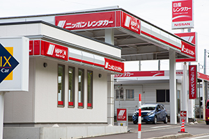 It takes about 2 minutes from Akita Airport by shuttle bus.
