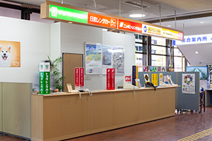 After checking-in at the airport counter, you will be taken to the office.