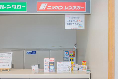 秋田のニッポンレンタカーの大館能代空港営業所