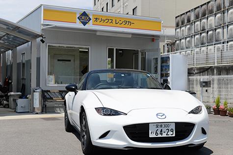 香川のオリックスレンタカーの高松空港店