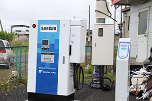 We also provide electric cars.