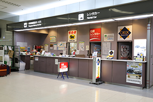 The reception counter is located in Terminal 1 on the first floor.