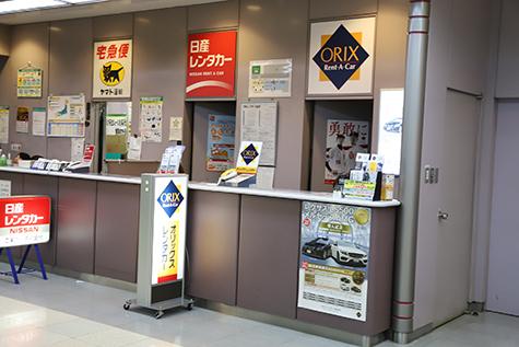 도쿄 닛산렌터카 하네다공항 제1터미널 카운터