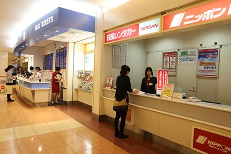 東京の日産レンタカーの羽田空港第2ターミナルカウンター店