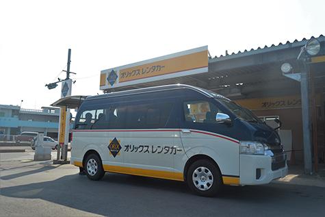 오키나와 오릭스렌터카 미야코지마 공항점(공항 송영)