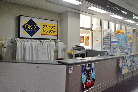 沖縄のオリックスレンタカーの宮古島空港カウンター
