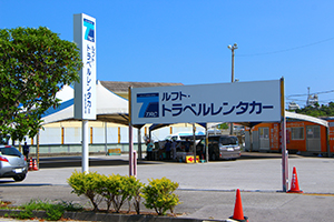 It is about 25 minutes by car from Naha Airport.