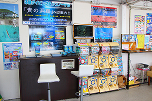 Souvenirs and products such as sunscreen are also available.