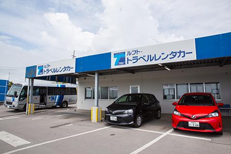 沖縄のルフト・トラベルレンタカーの新石垣空港店(空港送迎あり)