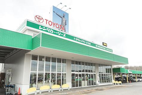 北海道のトヨタレンタカーの新千歳空港ポプラ店