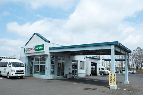 北海道のトヨタレンタカーの釧路空港店