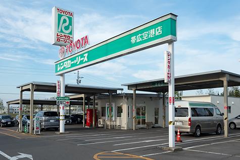 北海道のトヨタレンタカーの帯広店