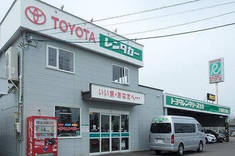 北海道のトヨタレンタカーの女満別空港店