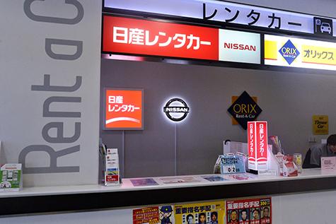 鳥取の日産レンタカーの米子空港