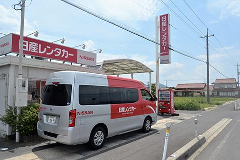 島根の日産レンタカーの出雲空港