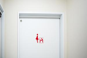 배리어프리 화장실을 이용하실 수 있습니다.