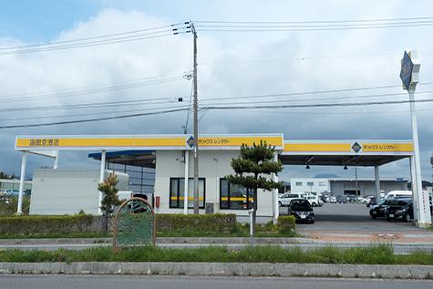 北海道のオリックスレンタカーの函館空港店