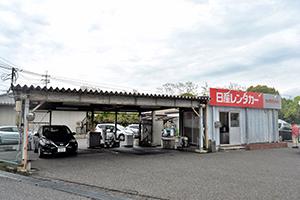 日産レンタカー岡山空港