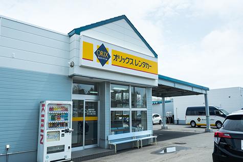 北海道のオリックスレンタカーの釧路空港店