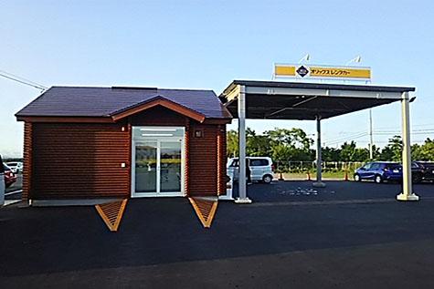 홋카이도 오릭스렌터카 나카시베쓰공항점