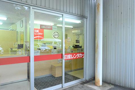 広島の日産レンタカーの広島空港