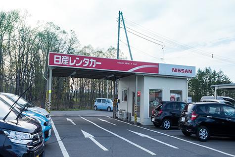 北海道の日産レンタカーの帯広駅前店
