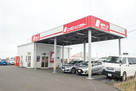 北海道のニッポンレンタカーの稚内空港前営業所