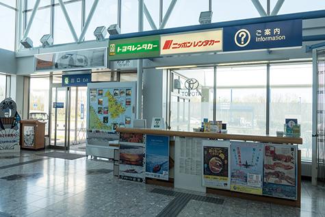 北海道のニッポンレンタカーの紋別空港カウンター営業所